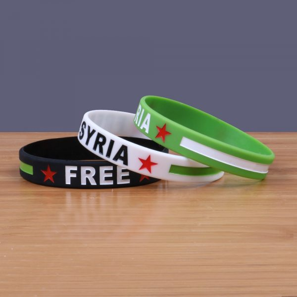 Free Syria Silicone Bracelets (1)